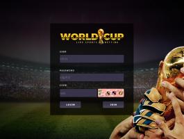 월드컵.png